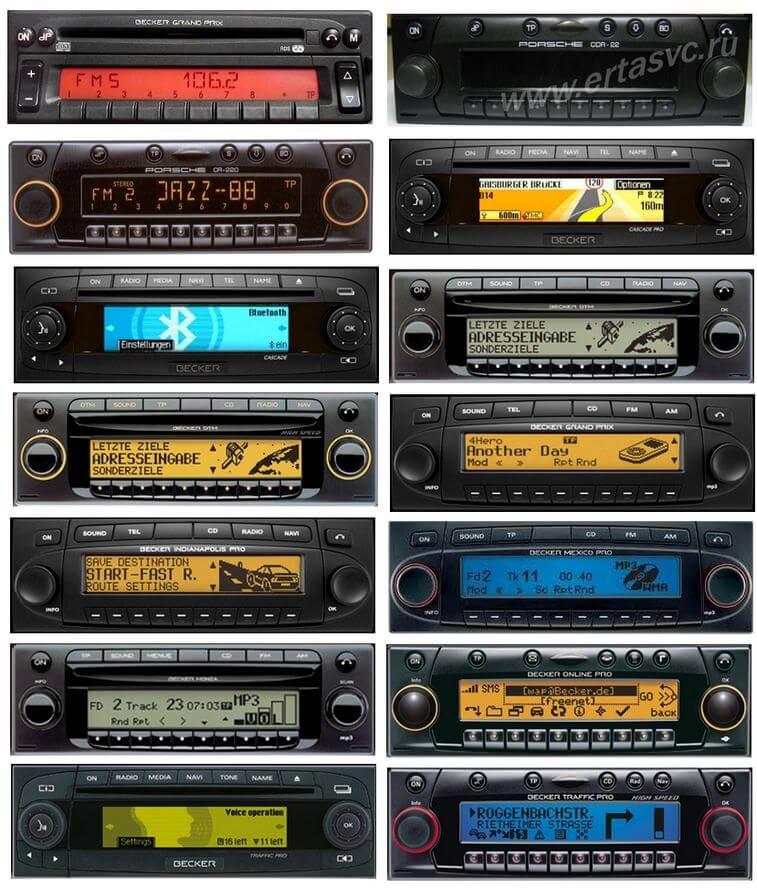 Autoradios compatibles Becker