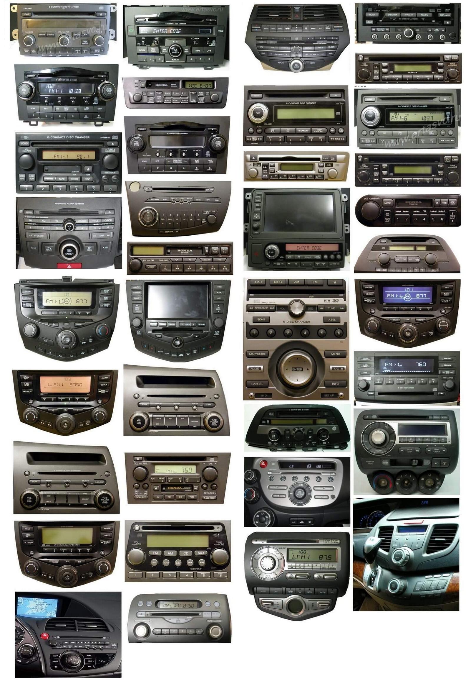 Autoradios compatibles HONDA 2